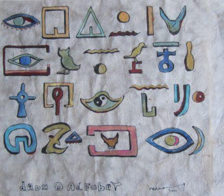 Dada alfabet · 2011 - Tinta china y acrílico sobre papel, 50 x 80 cm