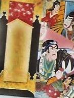 The samourai · 1989 - Óleo sobre lienzo, 60 x 80 cm